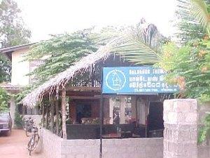 BTC-Campus2002